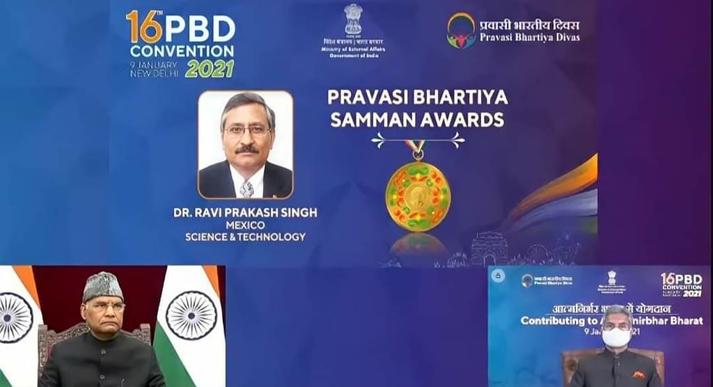 The President of India, Ram Nath Kovind (left) and the Minister of External Affairs, Subrahmanyam Jaishankar (right) announce the award to Ravi Singh. (Photo: Ministry of External Affairs, India)